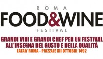 Rome Food and Wine Festival 2014