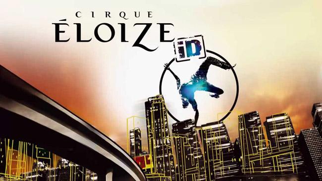 Uno show da non perdere, IDentity di Cirque Éloize